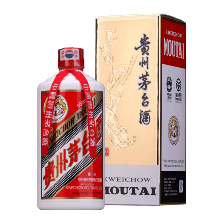 43% Moutai Flying Fairy