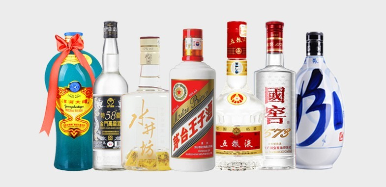 Chinese Sprits/Wine